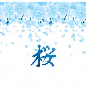 Japanese Style Cherry Blossom Background 27