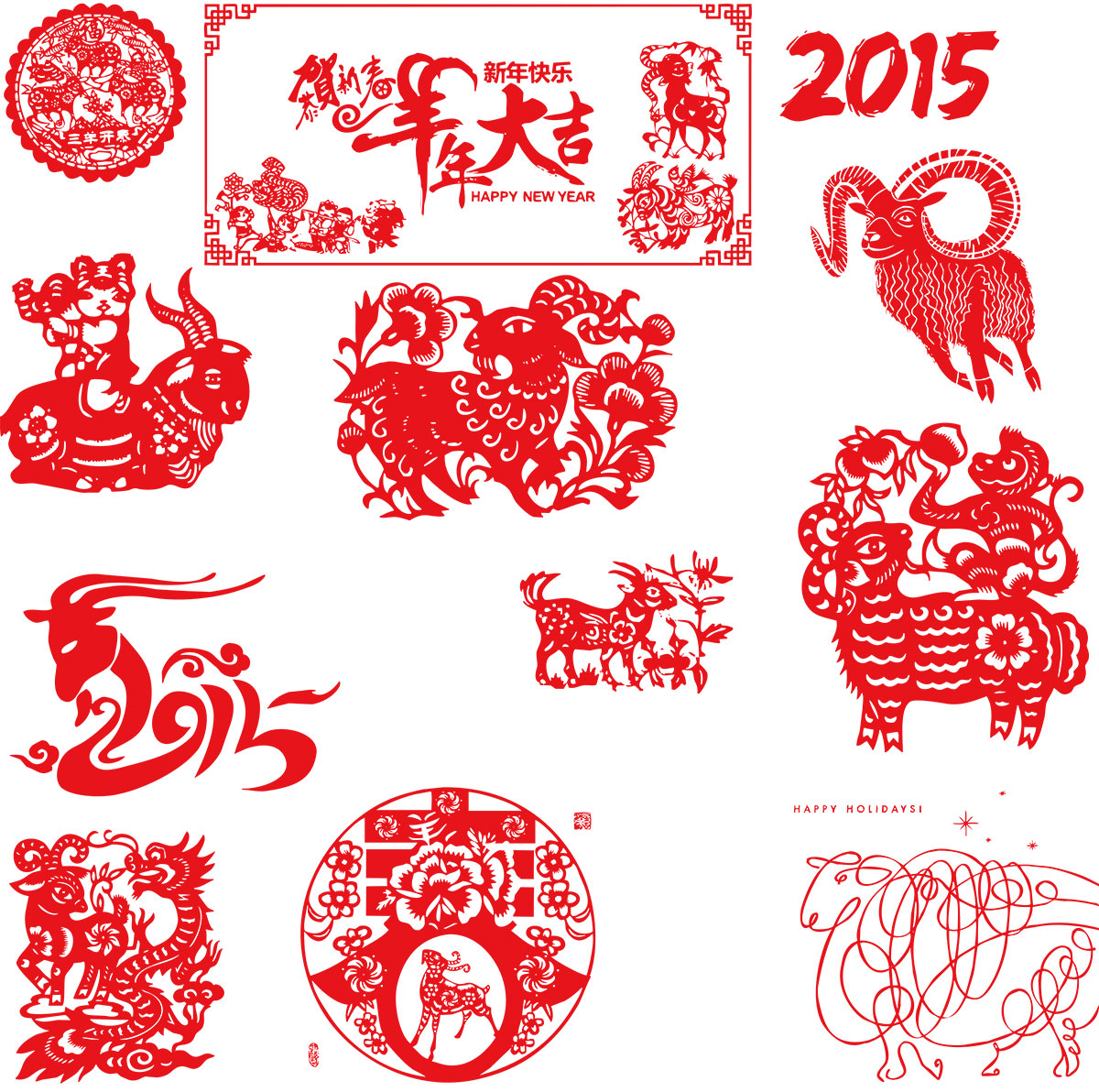 Chinese paper-cutting art Vector