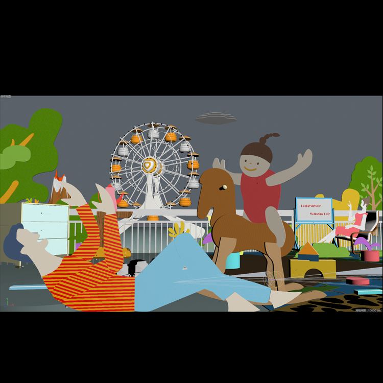 Cartoon Amusement Park Scene 3d model with animation