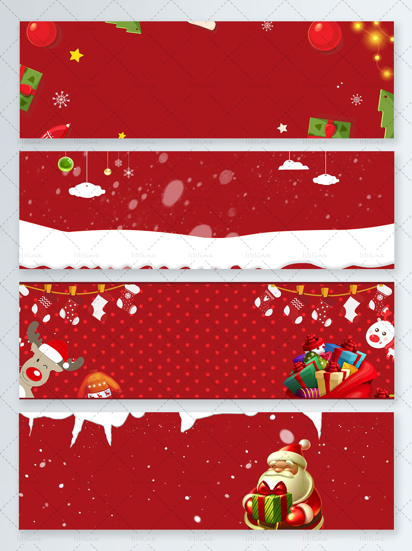 圣诞节横幅psd(4个档案)