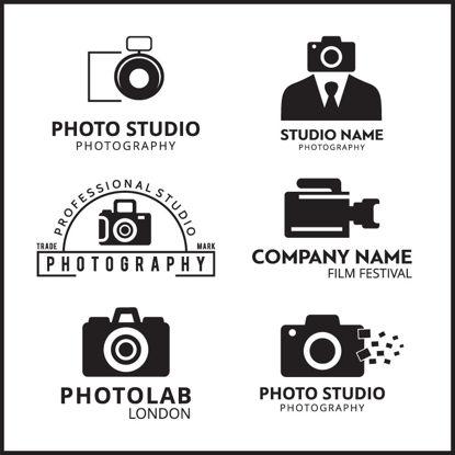 Afbeeldingen van Fotostudio Pictogrammen AI Vector
