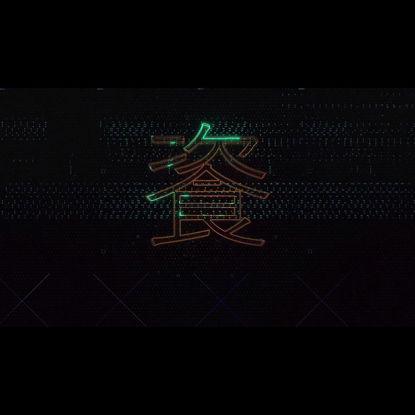 лого на cyberpunk glitch