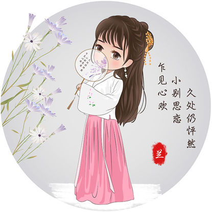 Cartoon Antique Beauty - Han Beauty - Antique Character - Chinese Element resmi