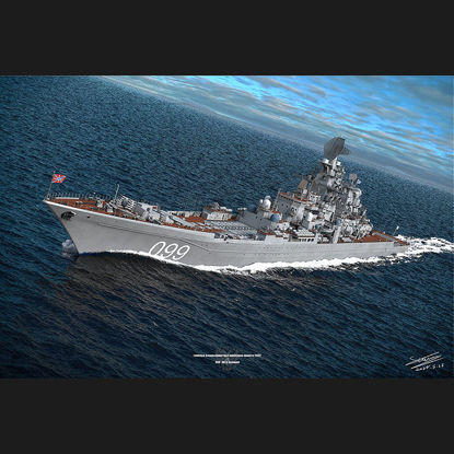 Picture of Peter the great cruiser model 3d