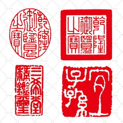 图片 Qianlong stamp seal vector eps