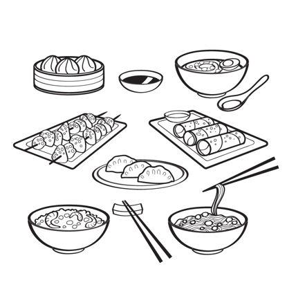 تصویر Asian Food Icons Graphic AI Vector