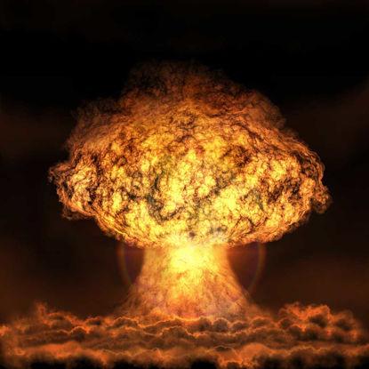 Снимка на Снимки с ядрена експлозия