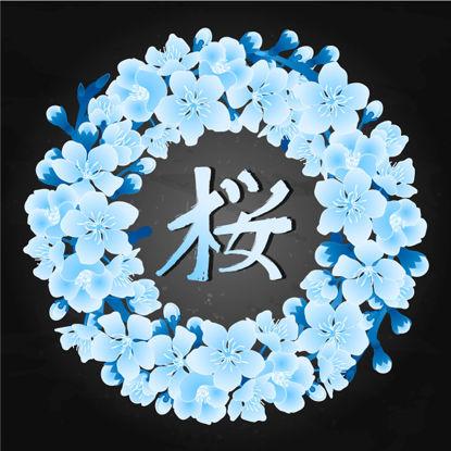Japon Tarzı Kiraz Çiçeği Arka Plan 36 resmi