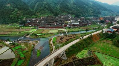 Luftaufnahme Guizhou terrassiertes Dorf