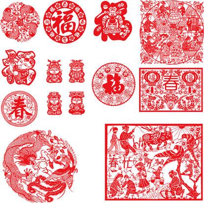 Çin kağıt kesme sanat vektör resmi