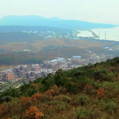 Luftaufnahme Foothills Stadt