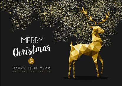 ذهبية عيد الميلاد ناقلات منظمة العفو الدولية