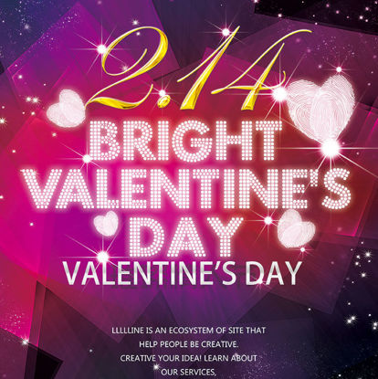 Romantik Sevgililer Günü Poster LED Işıklar resmi