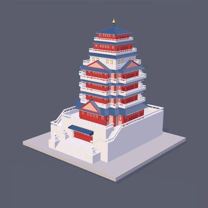 Pavilion Tower 3d model