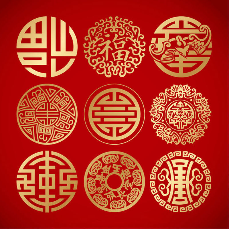 Chinese Traditional Element Spring Festival Gold Pattern Mark Sign Symbol