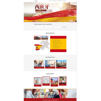 html5单页网站模板(教育)