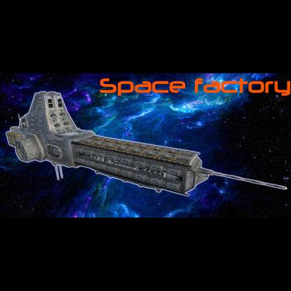 Space Factory 3d model