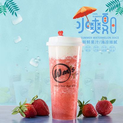 Icy summer drink poster banner