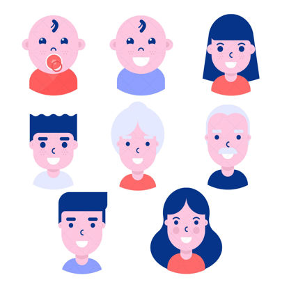 Men  women old young family vector cartoon avatar