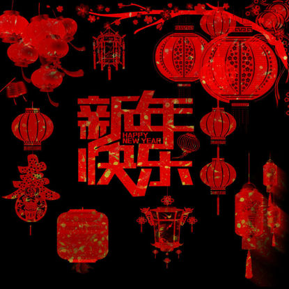 red lantern ps brushes