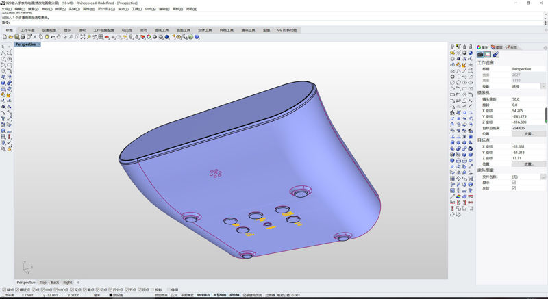 Smart watch charger bedside clock industrial design 3D model