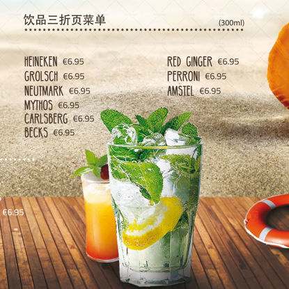 drinks leaflet templates