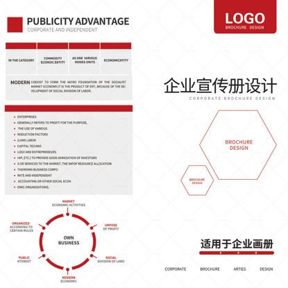 Enterprise brochure leaflet templates