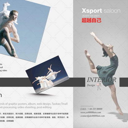 dance leaflet templates