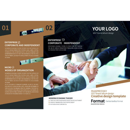 Commercial publicity trifold templates