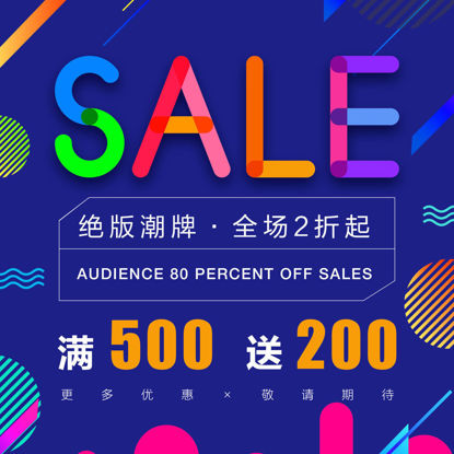 Dark color full discount promotion poster template