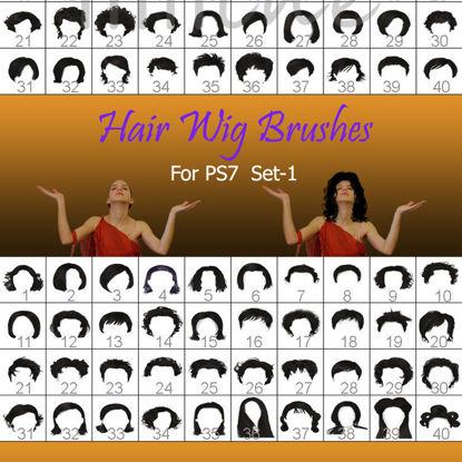 Female hairstyle PS brush