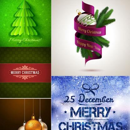 5 Christmas Decorative Graphic Elements AI Vector