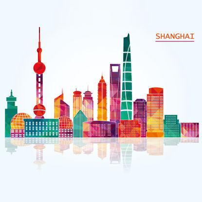 Shanghai Building Group Graphic AI Vector