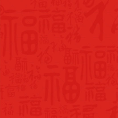 Red Chinese Lucy Symbol Poster Background