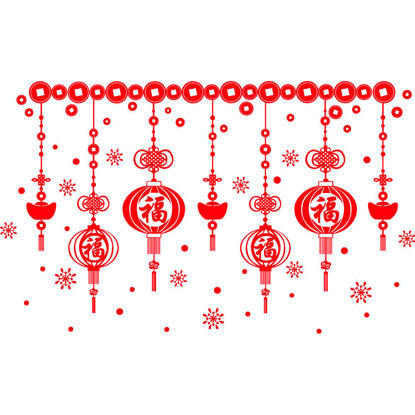 Chinese Knotting Gold Ingot Coins Graphic AI Vector