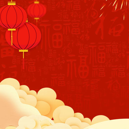Red blessing word auspicious clouds red lantern poster background