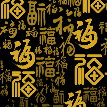 Chinese lucky symbol poster background