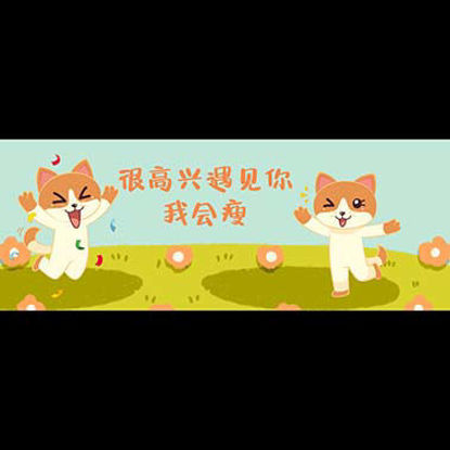 reduce weight cartoon cat poster background template