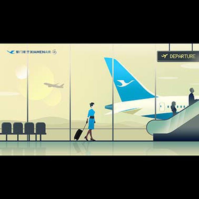 Xiamen aviation materials