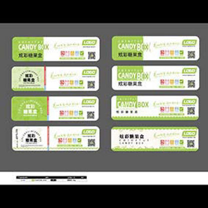 Design of candy box paper card