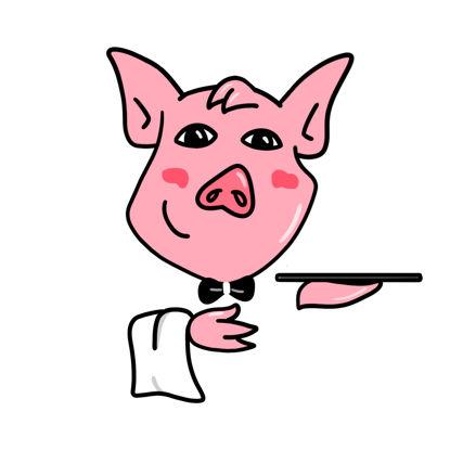 A cartoon pig as a waiter