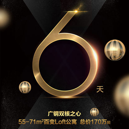 Golden number poster