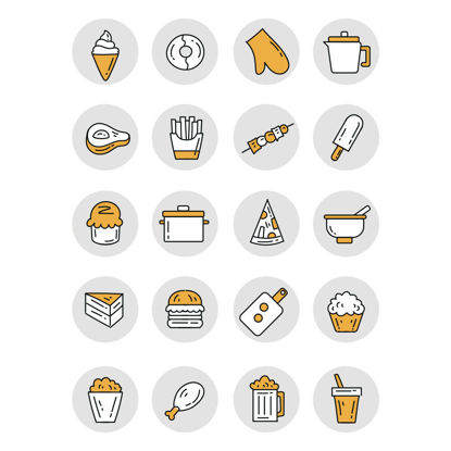 Flat kitchen supplies icon vector