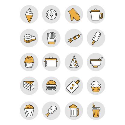 Flat kitchen supplies icon vector