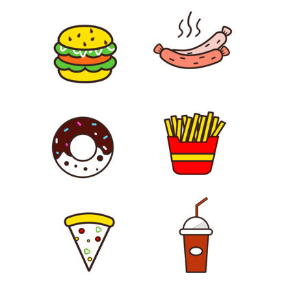 Vector cartoon food hamburger milk tea pizza sausage French fries