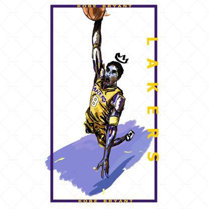 Kobe Bryant Dunk Time
