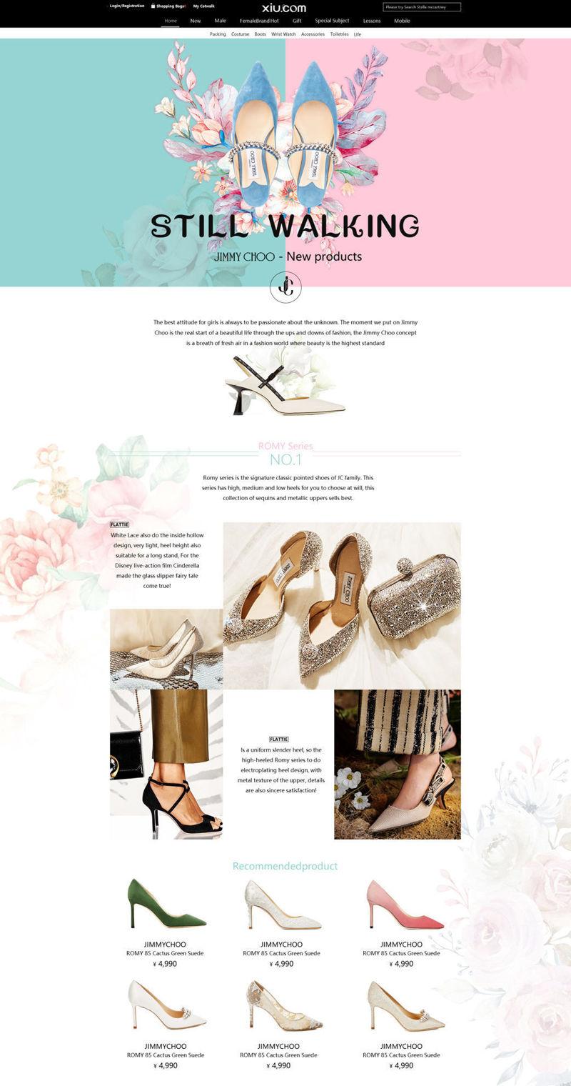 Shoe Web site Template