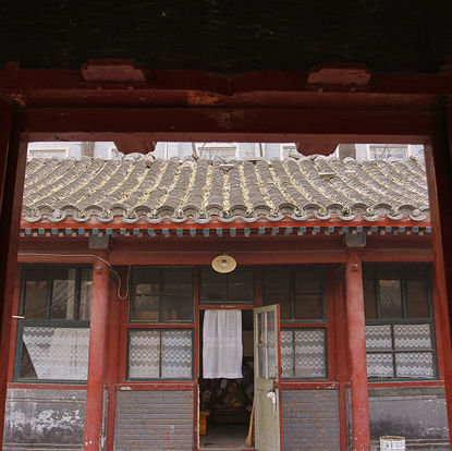 photo of Courtyard Dwellings,beijing,china
