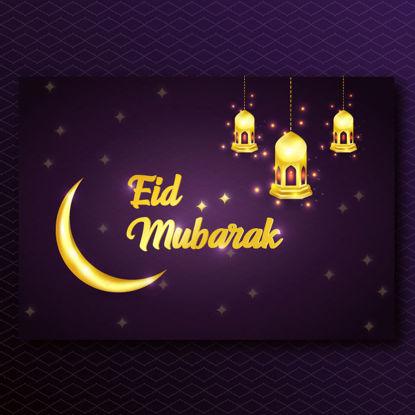 Eid mubarak luxe festif violet et design de fond de vecteur d'or avec des bougies