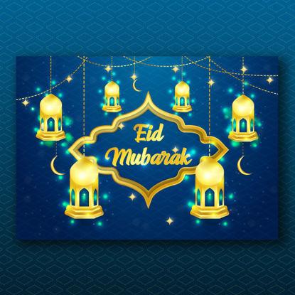 Conception de fond de vecteur bleu festif de luxe Eid mubarak